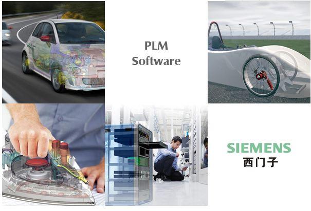 PLM-NX教员认证培训