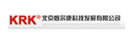 北京慨尔康科技发展有限公司