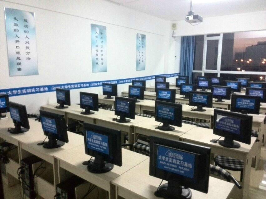 学校实训中心购买UG软件