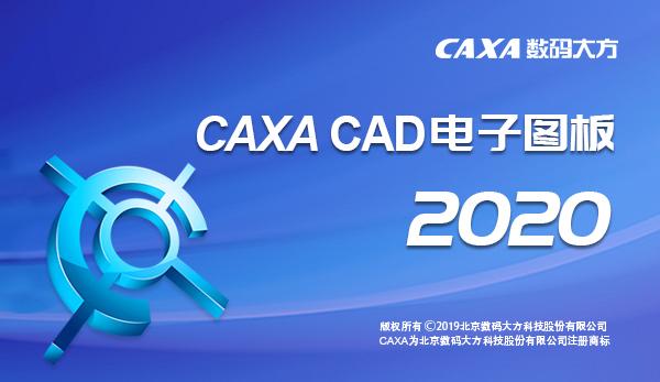 国产CAD软件